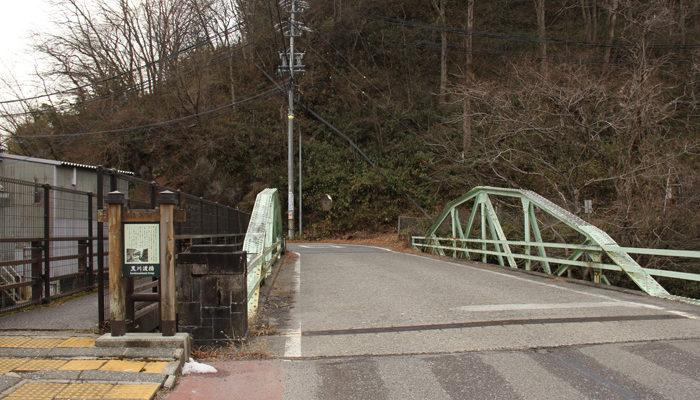 飛騨・開田方面との分岐点、黒川渡番所跡
