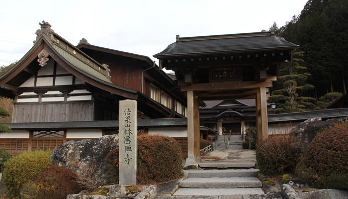 中原兼遠の菩提寺 原野の林昌寺