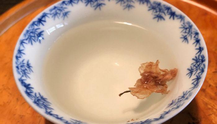 須原宿の名物 桜の花漬