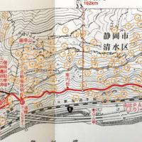 ホントに歩く東海道』第5集 №19 mapD 薩埵峠 怒濤のみかん畑