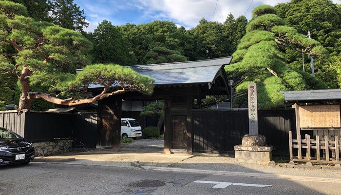 塩尻宿と下諏訪宿の間、間の宿の今井茶屋本陣