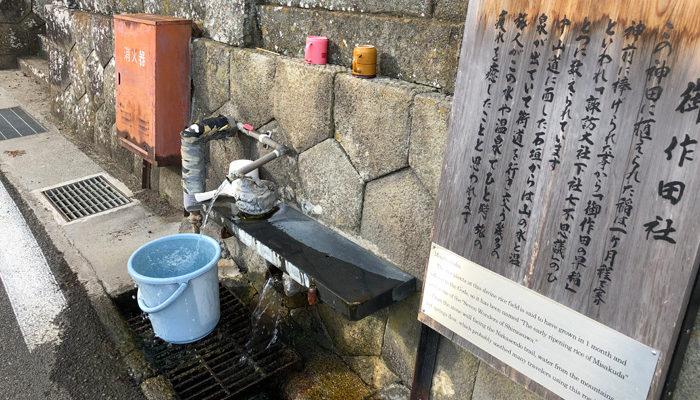 下諏訪はいろんなところで温泉が湧き出ている