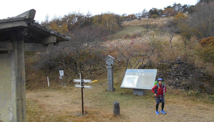 和田峠。標高1600mは中山道最標高点