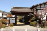 和田宿本陣。復元された門や居室棟