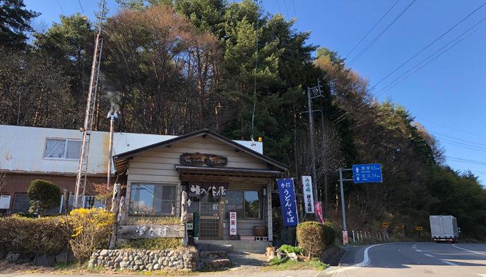 笠取峠南側の峠之茶屋