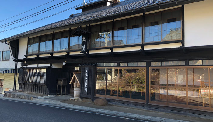 芦田宿、金丸土屋旅館