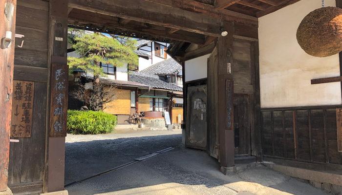 茂田井、大澤酒蔵