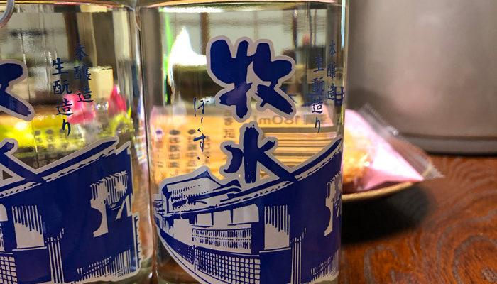 茂田井の武重酒造の酒「牧水」