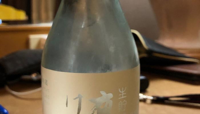 小野酒蔵の「夜明け前」