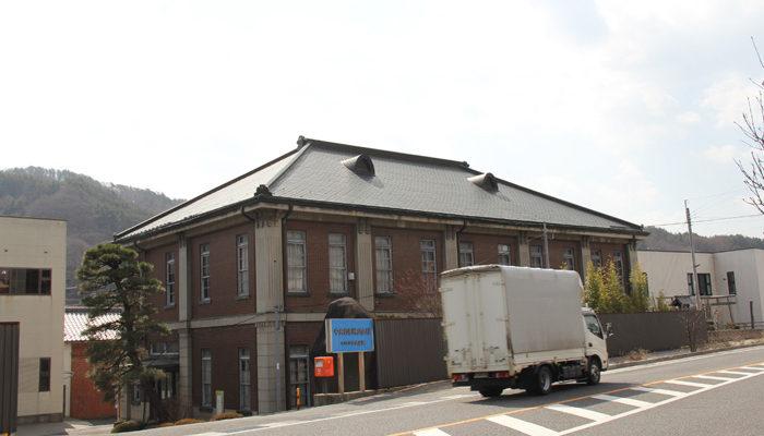 片倉組事務所