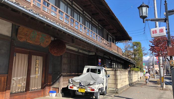 高天酒蔵(岡谷市)