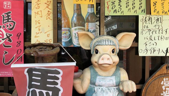 岡谷駅近くの「ヤマキ武居」