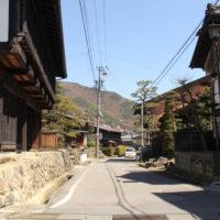 和田宿の町並み