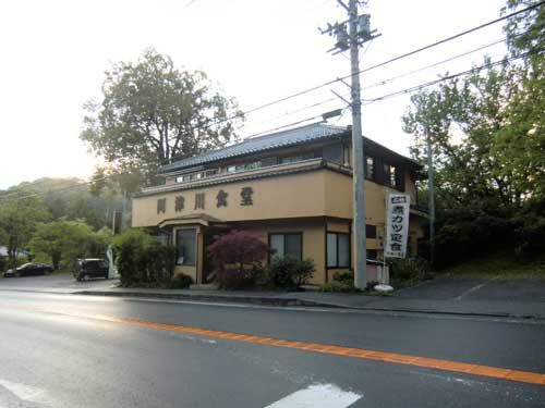 阿津川食堂。気になる煮カツ定食。